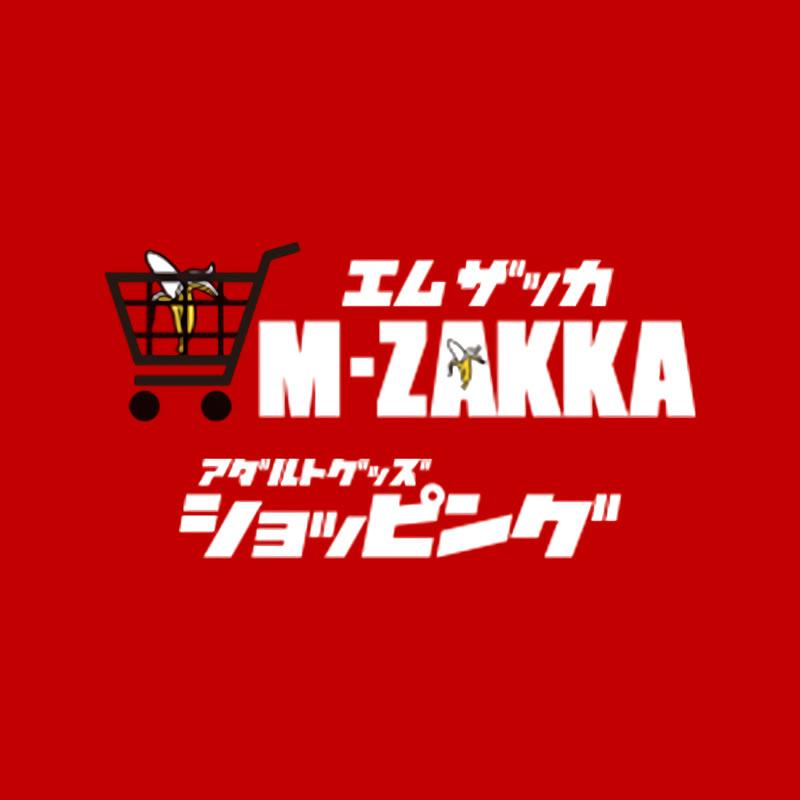 桃色GENERATIONをM-ZAKKA(エム雑貨)で買う